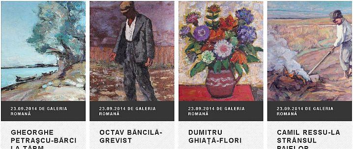 Creare site web galeriaromana.ro